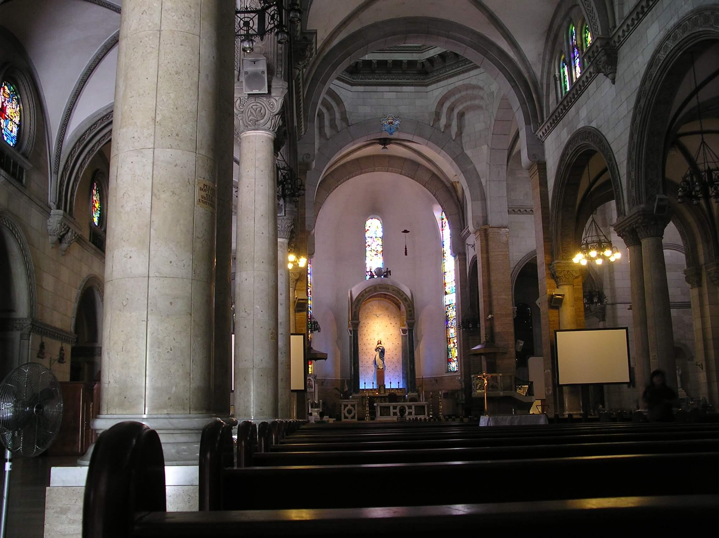 Que ver, hacer y visitar en Catedral Basílica Metropolitana de la Inmaculada Concepción