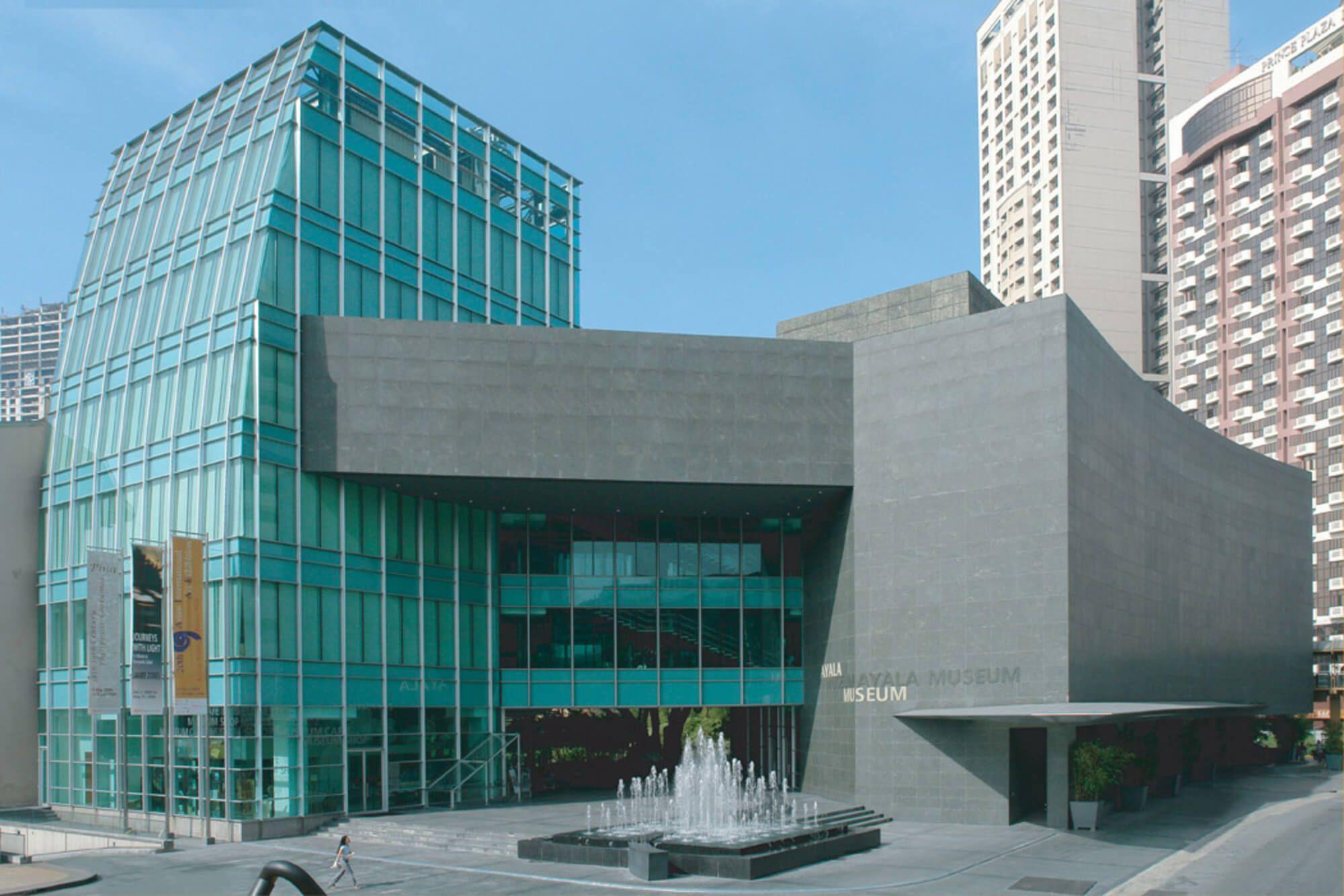 Museo Ayala, Filipinas