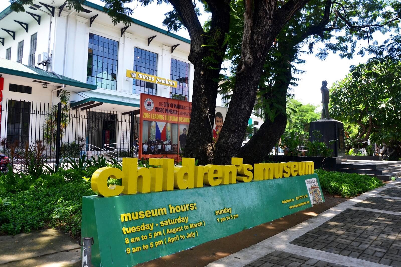 Museo Pambata, Filipinas